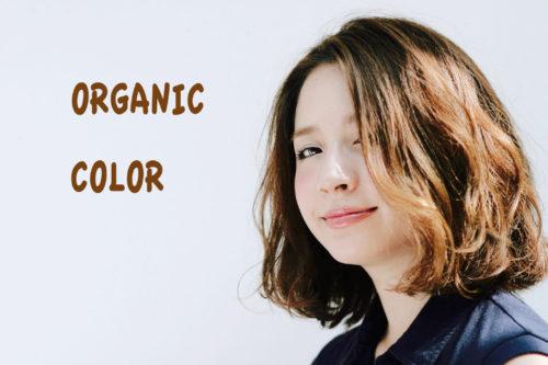 organic colorでorganic life♪