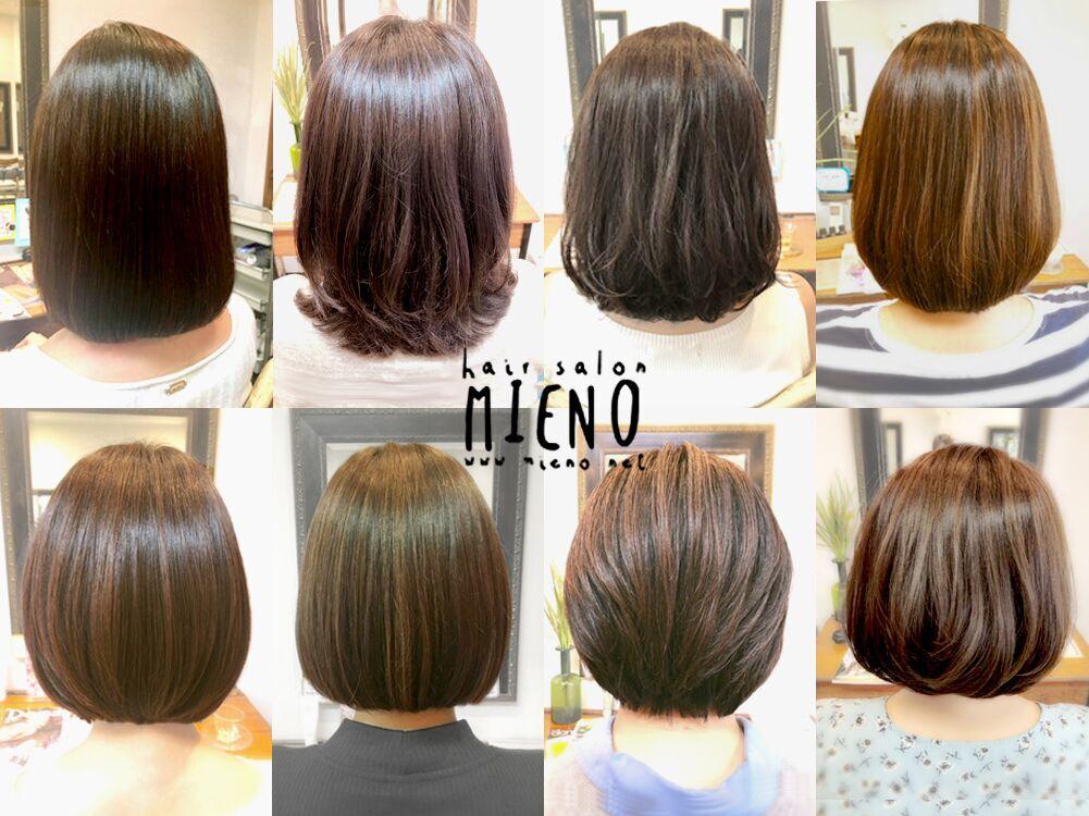 髪質改善で永遠のツヤ髪を!