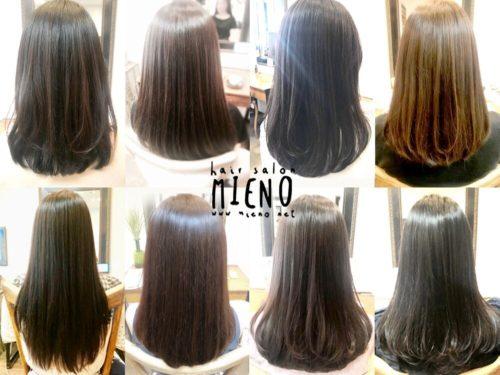 髪質改善ヘアスタイル