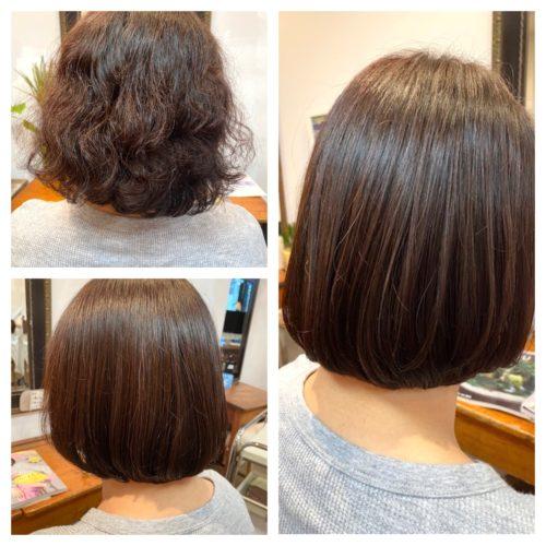 髪質改善ストカールで毛歳ワンカルーボブ